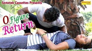 New Haryanvi Song 2018 : 0 Figure Return | Sunil Khedariya & Neelam Thakur |Sunny Didwari & Miss X