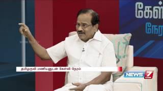 Special Kelvi Neram with Tamizharuvi Maniyan 28-05-2016 | News7 Tamil