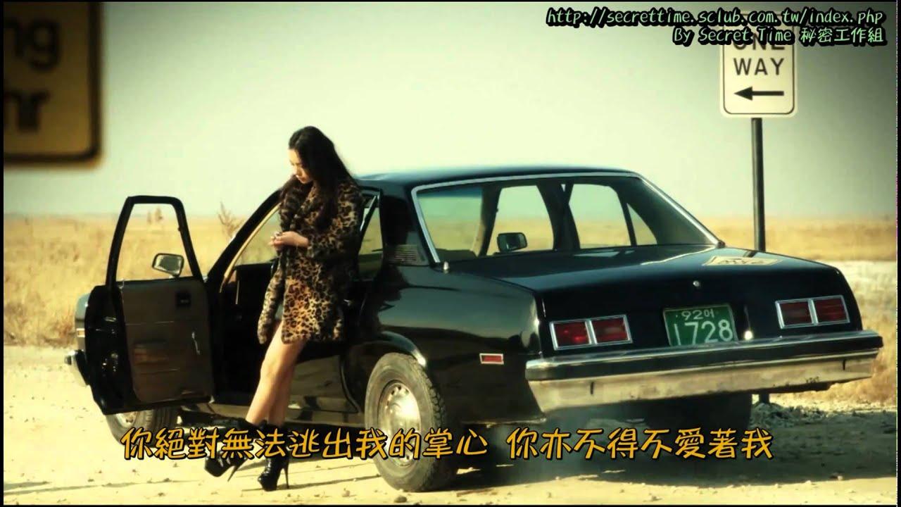 [繁中字HD]Secret 宋智恩 - Going Crazy MV (ft.方勇國)