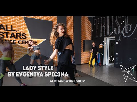 The Phantoms–Watch M.LaDy Style by Евгения Спицина All Stars Workshop 05 2017