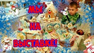 видео Что посмотреть в Музее-заповеднике А. С. Пушкина в селе Михайловское