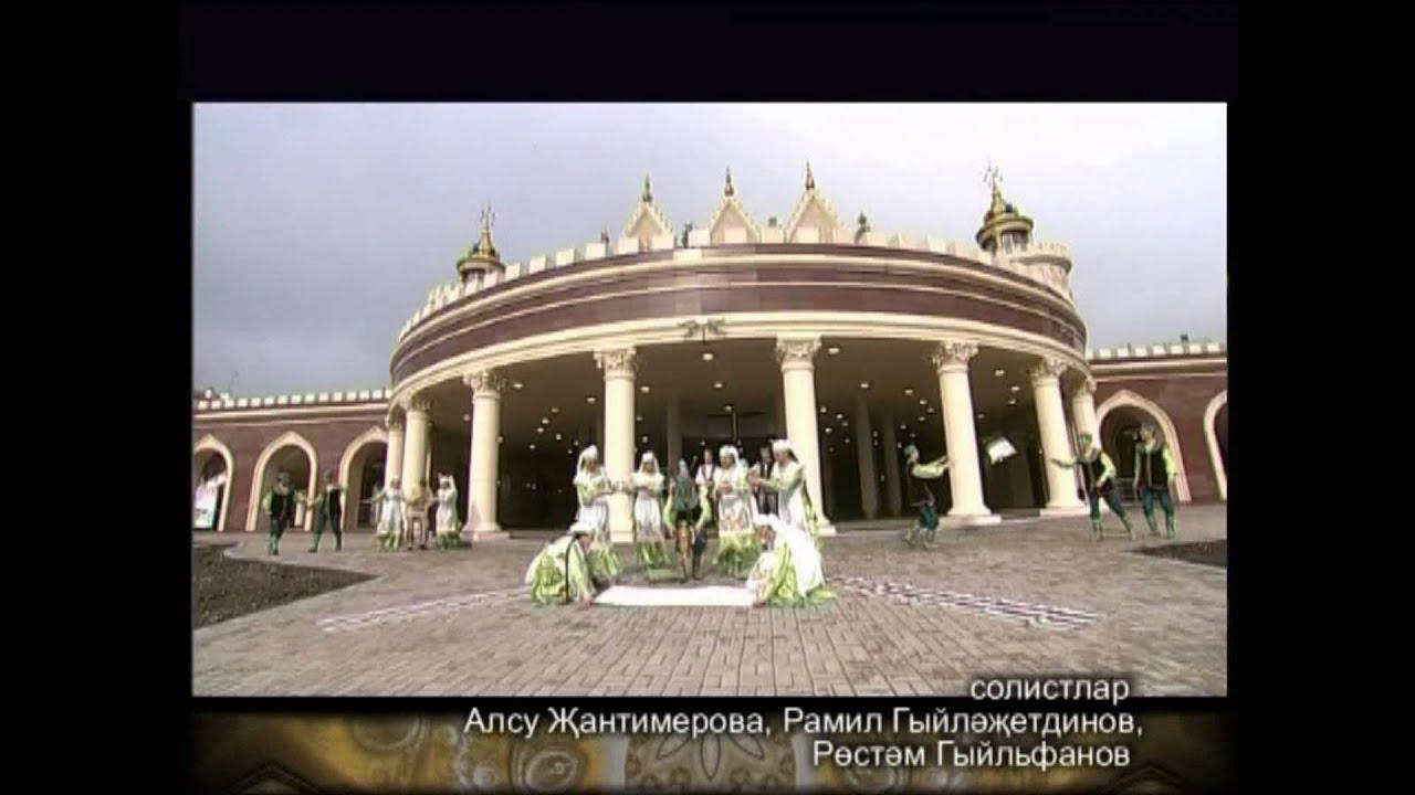 Государственный ансамбль фольклорной музыки РТ, концерт ...