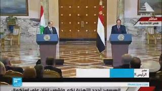 تصريحان للسيسي وعون في مؤتمر صحفي بالقاهرة