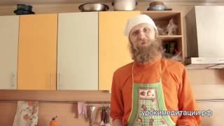 Вегетарианская холостяцкая кухня Дады Садананды. Кулинарный класс №1. Запеченный картофель в духовке