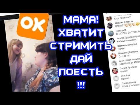 """Прогуляемся по """"приколам"""" в Одноклассниках?"""