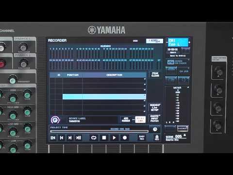 CL/QL Series Training Video: 3.14. Recorder Basics - 2-Track & Multi-Track