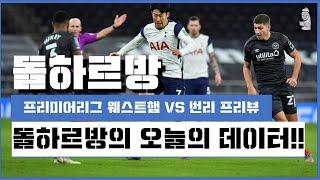 1월17일 [스포츠토토] 축구분석,토토분석,해외축구분석…