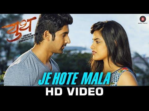 Je Hote Mala - Youth Marathi Movie Song
