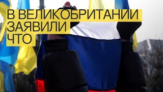 ВВеликобритании заявили, чтоУкраина никогда невернет себе Крым