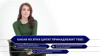 Звезда online — Сати Казанова | ChameleonTV