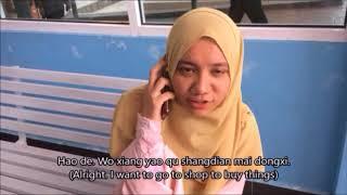 Mandarin 1 (Kumpulan A) - Friendship in University Life