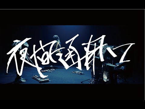 【MV】PK shampoo - 夜間通用口