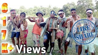 Repeat youtube video SANTHALI FUNNY VIDEO 2016 (K.A.S.G.C)