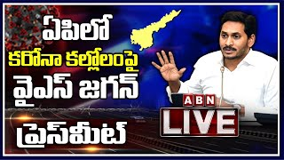 YS Jagan Live | CM YS Jagan Emergency Press Meet LIVE