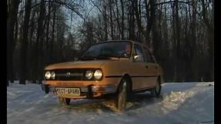 Тест-драйв Škoda 120
