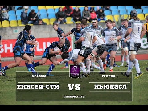 Enisey-STM - Newcastle Falcons. Full game. 16.01.2016