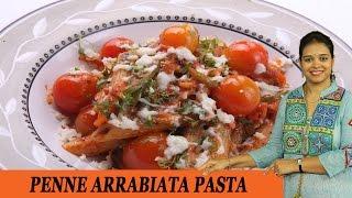 Penne Arrabiata Pasta - Mrs Vahchef