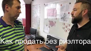 Отзыв жителя Подольска по результатам семинара Как продать недвижимость самостоятельно