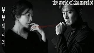 Download lagu [Vietsub] Lonely Sailing (고독한 항해)/KimYuna(김윤아)   OST Thế giới hôn nhân ( The world of the married )