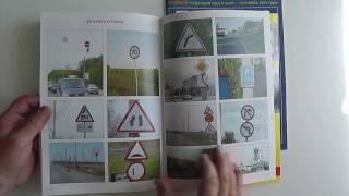 ГИБДД. ДПС. Знаки не по ГОСТу 3 ( знаки - перевёртыши)