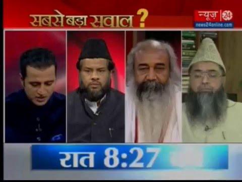 क्या  'Bharat Mata Ki Jai' बोलना Anti Islamic है ? Sabse Bada Sawal
