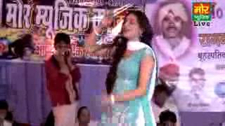 WAPBOM COM   haryanvi latest dance, sapna, hot