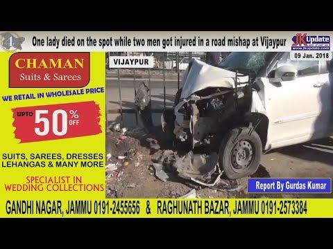 Jammu Kashmir News Round Up 09  Jan 2018