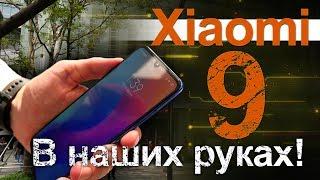 Xiaomi Mi9 Первый взгляд на флагманский смартфон