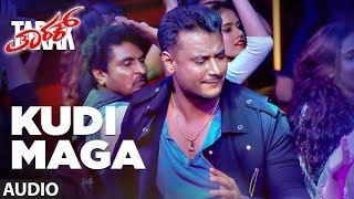 Kudi Maga Full Song   Tarak Kannada Movie Songs   Darshan,Sruthi Hariharan  Arjun Janya