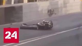 Британский мотогонщик Даниэль Хегарти скончался после аварии на Гран-при Макао - Россия 24