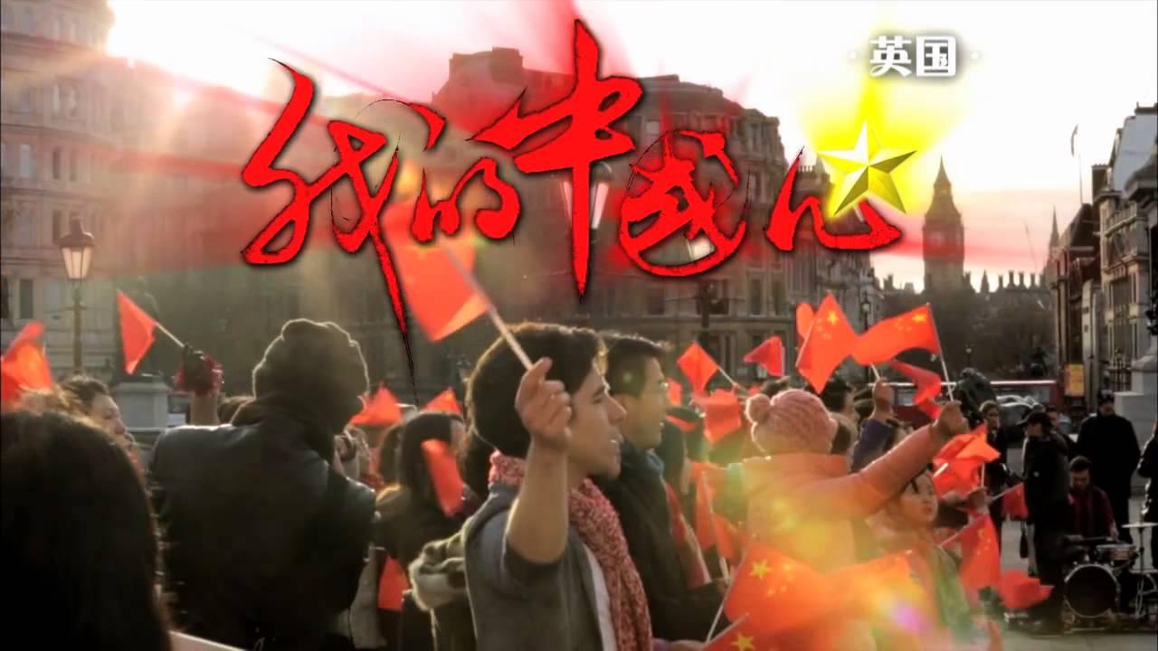 最炫民族风搞笑舞_时代广场 最炫民族风 广场舞 湖南卫视 王广成 编排 - YouTube