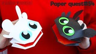 Как сделать Беззубика и Дневную Фурию из бумаги [Поделка - игрушка на руку] Toothless DIY Craft