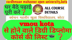 vmou kota all degree and diploma  course information/open university kota all course list