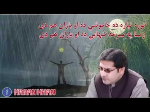 Karan khan   New Baran song 2016   YouTube