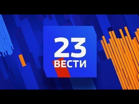 Вести в 23:00 от 11.03.2020