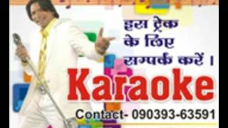 Chhalka Chhalka Re Saathiya  KARAOKE