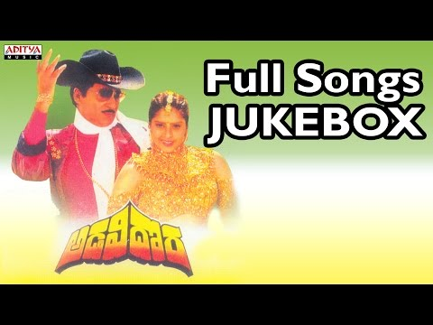 Adavi Dora Telugu Movie Songs jukebox II Sobhan babu, Nagma