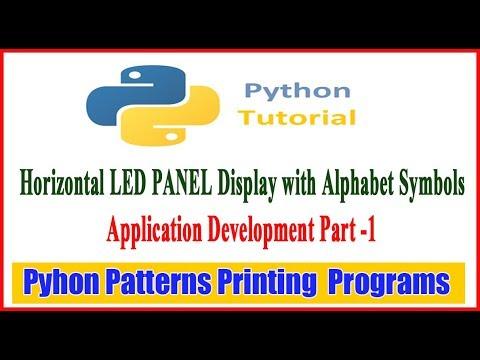 Horizontal LED PANEL Display with Alphabet Symbols Application Development Part -1 thumbnail
