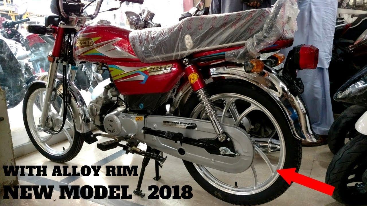 Bick Model Hobbiesxstyle