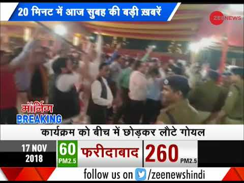 Piyush Goyal faces protest by Railway employees in Lucknow