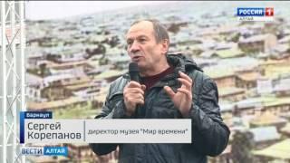 В Барнауле вспомнили страшный пожар 1917 года