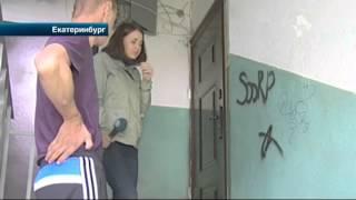Труп женщины полгода пролежал в квартире в центре Новосибирска