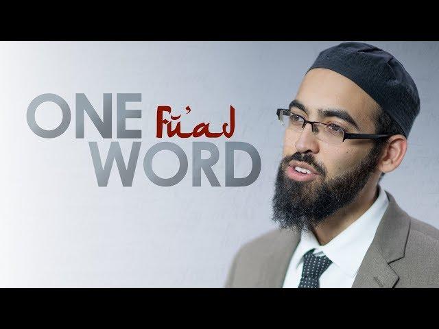 One Word with Adam Jamal - Fu'ad - Ep 4 (Season 2)