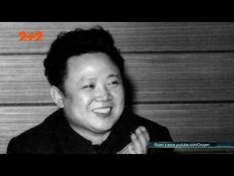 Телеканал 2+2: Примхи Кім Чен Іра