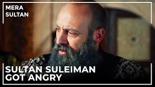 Sultan Suleiman Learned About Selim's Bad Deeds   Mera Sultan Urdu Dubbed