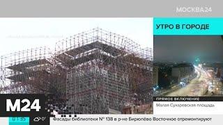 Новости мира за 26 декабря: Украина отказалась от импорта электроэнергии из России - Москва 24