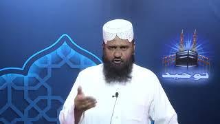 یہ آیات تو بتوں کے بارے میں ہیں فضیلۃ الشیخ ابو الاسجد محمد صدیق رضا حفظہ اللہ
