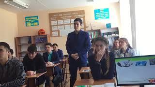 видео Понятийный аппарат | Мотивация труда | pragmatist.ru
