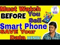 Must Watch before you Sell your Smartphone,Memory Card or Pendrive. HINDI