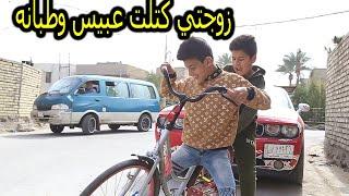 البخل والطمع ( جرم الاهل)  فلم عراقي قصير 2021